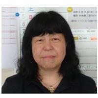 Yasuyo Inoue
